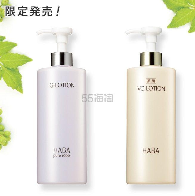 HABA 日本官网:限量发售,HABA G露润泽柔肤水、VC美白柔肤水360ml大容量版,低至3672日元(约220元)