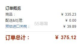 【中亚Prime会员】AKG 爱科技 K167 Tiesto 专业级头戴式耳机 到手价375元
