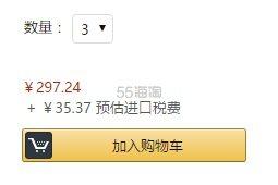 【中亚Prime会员】Calvin Klein 卡尔文·克莱恩 可调节肩带女士内衣 到手价111元