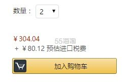 【中亚Prime会员】Shiseido 资生堂 Perfect Rouge 臻美柔润口红/唇膏 到手价192元