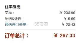 【中亚Prime会员】Despicable Me 卑鄙的我 独角兽毛绒玩偶 到手价267元