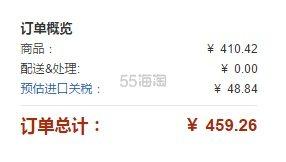 【中亚Prime会员】Clarins 娇韵诗 双萃赋活修护精华露 50ml 到手价459元