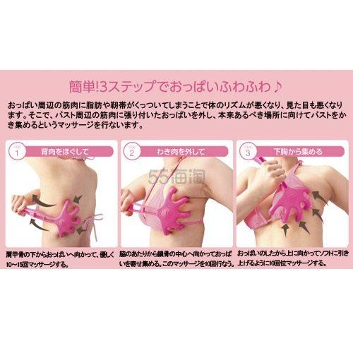 抓奶手!日本知名乳房按摩师神藤多喜子的丰胸体操系列 Dream 美胸神器 揉乳按摩手 3066日元(约184元)