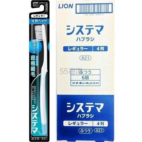 【中亚Prime会员】 LION 狮王 DENTOR SYSTEMA 4列超细毛标准牙刷6只装 到手价75元