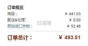 【中亚Prime会员】Audio-Technica 铁三角 ATH-CKS990iS 入耳式耳机 到手价494元