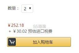 【中亚Prime会员】Oral-B 欧乐B Deep Sweep 1000 电动牙刷 到手价159元