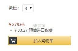 【中亚Prime会员】Fisher-Price 费雪 声光安抚海马 到手价104元