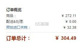 【中亚Prime会员】Logitech 罗技 Performance MX M950 旗舰级无线鼠标 到手价304元