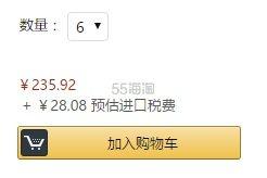 先给自己屯一箱!【中亚Prime会员】Nivea 妮维雅 Q10 Plus 抗皱焕新精华液 40ml 到手价44元