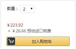 【中亚Prime会员】Tiger 虎牌 直饮不锈钢迷你保温杯 360ml 到手价125元