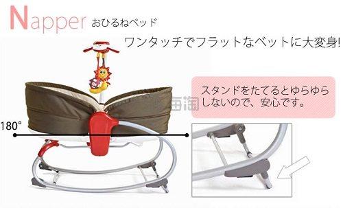 TINYLOVE 3in1 Rocker Napper 宝宝睡觉自动摇床 9800日元(约597元)