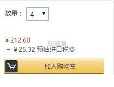 【中亚Prime会员】Tangle Teezer 家用款 天蓝+粉色美发梳 到手价59元