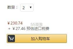 【中亚Prime会员】Braun 博朗 BT3020 造型剃须刀 到手价129元