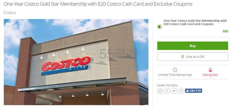 【价值5.63!】Costco 一年金卡会员礼包 仅需(约435元)