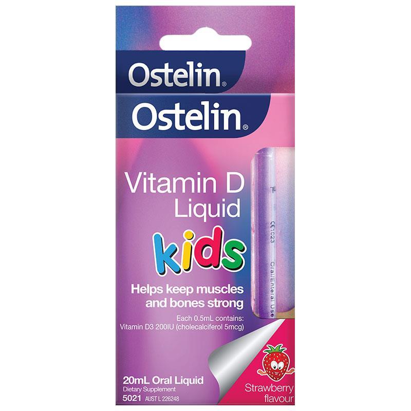 Ostelin 奥斯特林 儿童液体维他命D口服滴剂 20ml AU.99(约33元)