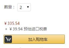 【中亚Prime会员】Aveeno 日常婴儿护理母婴礼品套装 到手价188元