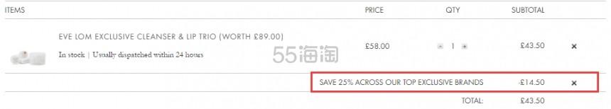 【再次降价  BUG价】Eve Lom 卸妆膏润唇膏组合套装 £43.5(约380元)