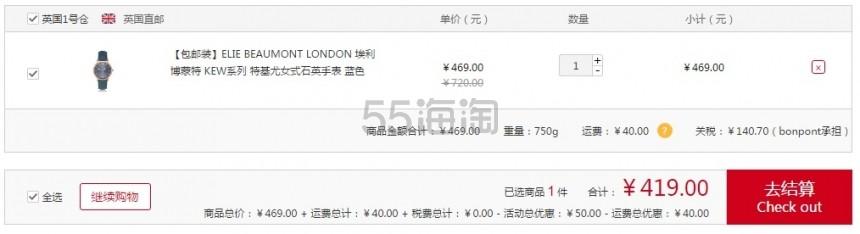 【立减50元】ELIE BEAUMONT LONDON 埃利博蒙特 特基尤女式石英手表 KEW系列 419元