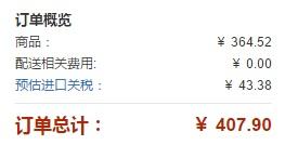 限时高返16%!【中亚Prime会员】Pandora 潘多拉 魅力经典款手镯 590702HV 到手价408元