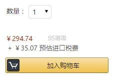 【中亚Prime会员】Similac 雅培 3段幼儿奶粉 17.4g*16条/盒 4盒装