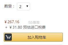 【中亚Prime会员】Logitech 罗技 无线鼠标 M705 电池3年寿命