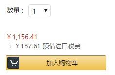 【中亚Prime会员】Quinny 奎尼 Yezz 超轻可折叠婴儿手推车