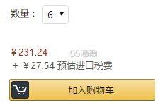 【中亚Prime会员】Rimmel 芮谜 25小时持妆防晒粉底液30ml 多色可选