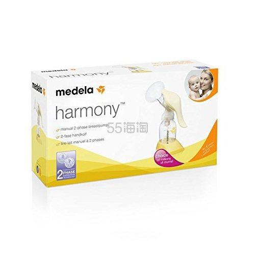 【中亚Prime会员】Medela 美德乐 Harmony 单边手动吸奶器