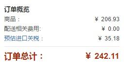 【中亚Prime会员】Pandora 潘多拉 永恒的心 925银女士串饰安全链 791088-04