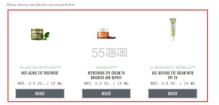 【55专享】满立减+双重豪华赠礼!Origins 悦木之源 菌菇水 200ml