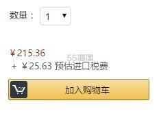 【中亚Prime会员】Crabtree & Evelyn 瑰珀翠 园艺大师 护手霜250g+洗手液300ml