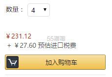 【中亚Prime会员】BlenderBottle 经典蛋白粉摇摇杯 760ml