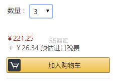 【中亚Prime会员】Comotomo 可么多么奶瓶 250ml 绿色