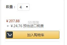 【中亚Prime会员】 iwaki 怡万家耐热粥碗 200ml KMC202-BL