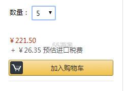 【中亚Prime会员】 Uyeki 专业杀螨虫除菌洗衣液500ml