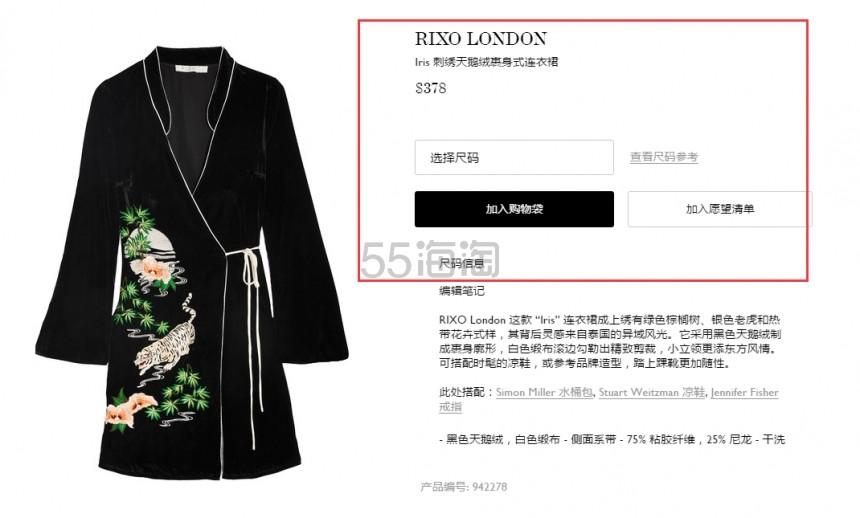 【5姐教你9折变6折】Rixo London Iris 东方风情天鹅绒刺绣连衣裙