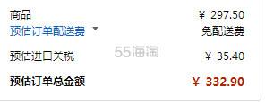 【中亚Prime会员】 HABA SQUALANE 角鲨烷精纯美容油 30ml