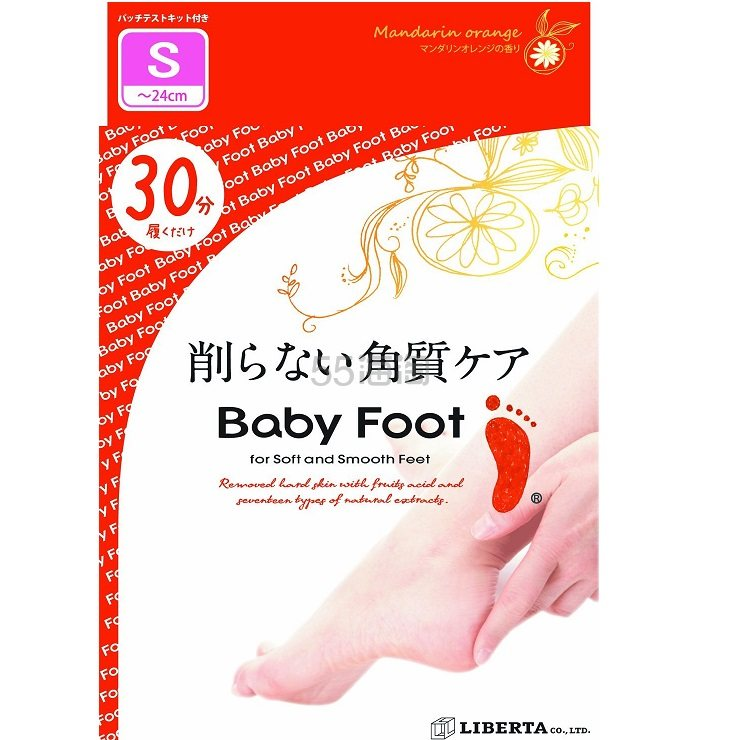 【中亚Prime会员】 Baby foot 深层去死皮足膜  S号