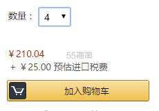 【中亚Prime会员】Philips Avent 飞利浦 新安怡 SCF563/37 宽口径防胀气奶瓶 260ml*3件装