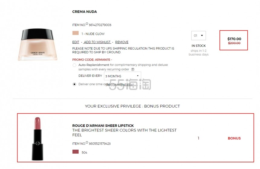 Giorgio Armani Beauty :阿玛尼 全场美妆护肤