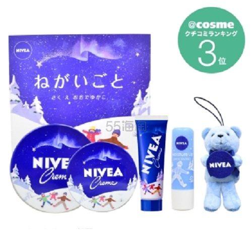 Cosme.co:NIVEA 妮维雅 蓝罐润肤霜限定4件套装 送小熊一只 数量有限