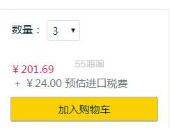 【中亚Prime会员】 Pigeon 贝亲 防溢乳垫 152枚