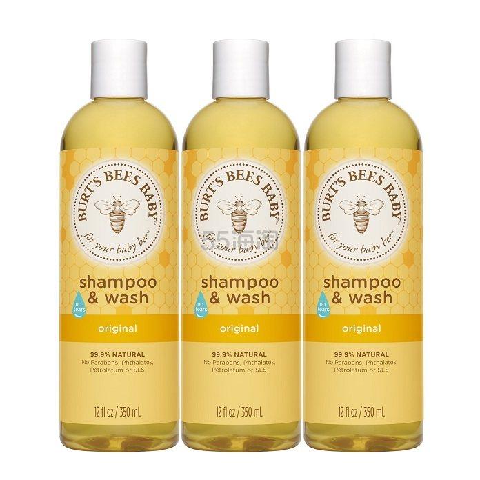 【中亚Prime会员】Burt's Bees 小蜜蜂 天然宝宝洗发沐浴二合一 350ml*3瓶装