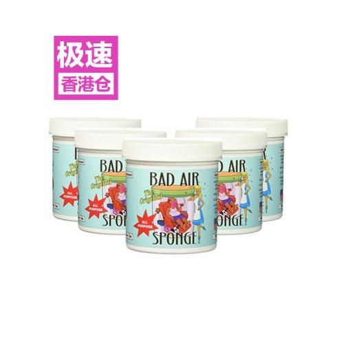 【特价免邮预售】Bad Air Sponge 除甲醛空气净化剂 5盒