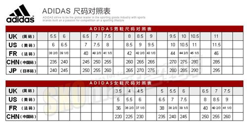 【免费直邮到手!】Adidas Originals 三叶草 superstar 女士金标贝壳头运动鞋