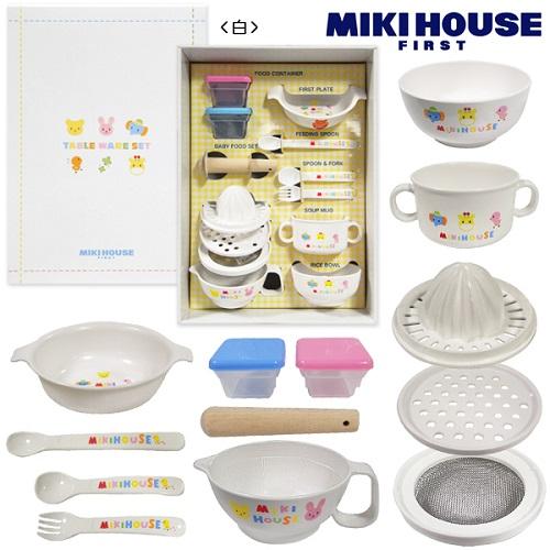 【日本乐天国际】 Mikihouse 婴儿断奶用餐具礼盒套装