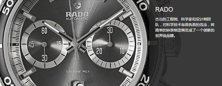 【55专享】黑五抢先看!Ashford:Rado 雷达表 精选手表专场大促