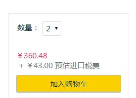 【中亚Prime会员】 Tiger 虎牌保温旅行杯 500ml