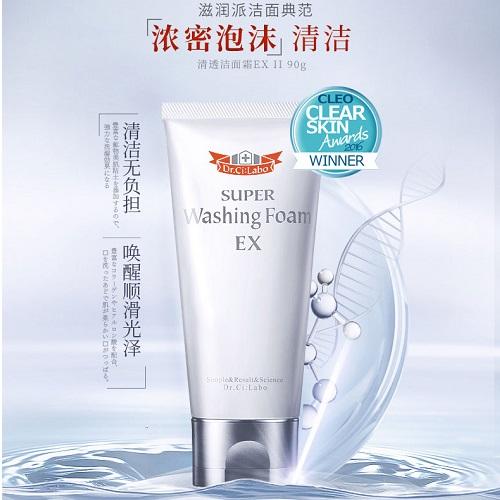 Dr. Ci:Labo 城野医生 EX 滋润美白洁颜洗面奶 90g