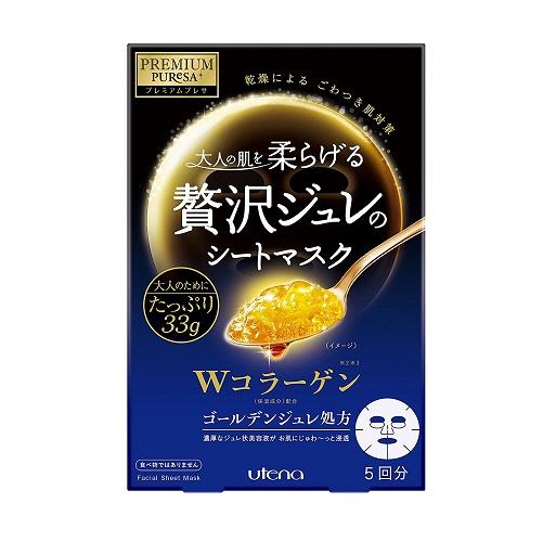 【中亚Prime会员限定款】 UTENA 佑天兰 双重胶原蛋白黄金果冻面膜 33g*5枚